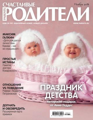 Малыш (издательство)