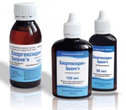 Хлоргексидин биглюконат: инструкция по применению, способ применения, цена и отзывы - medside.ru
