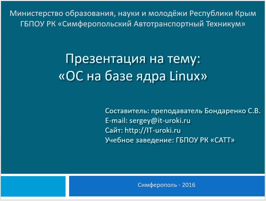 Как сделать презентацию в powerpoint пошаговая инструкция со скриншотами