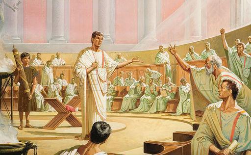 Римская курия — википедия. что такое римская курия