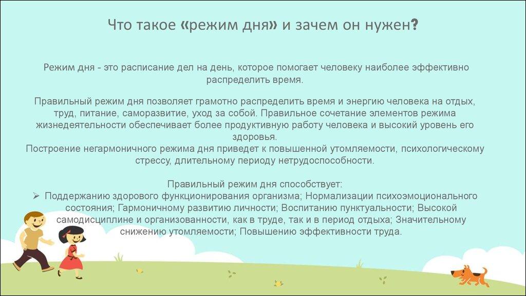 Политический режим — что это такое, его виды и типы | ktonanovenkogo.ru