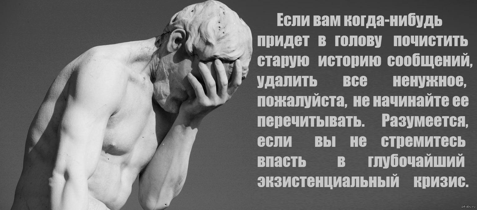 Экзистенциальный кризис: определение в психологии, признаки, как преодолеть