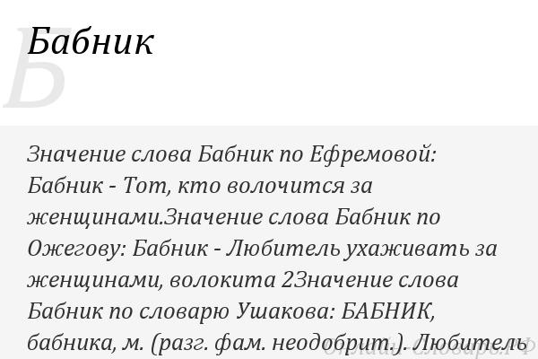 Humanoid — википедия. что такое humanoid
