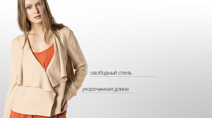 Какие бывают стили одежды: классический, casual, спортивный и другие