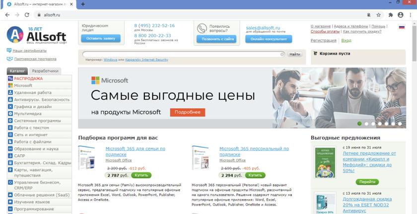 Цифровая гигиена. как защитить свою личную информацию?    техника и интернет   школажизни.ру
