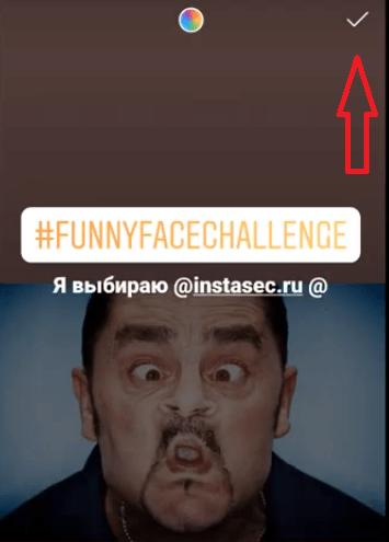 Как успешно запустить челлендж в instagram в 2020 году  | блог supa