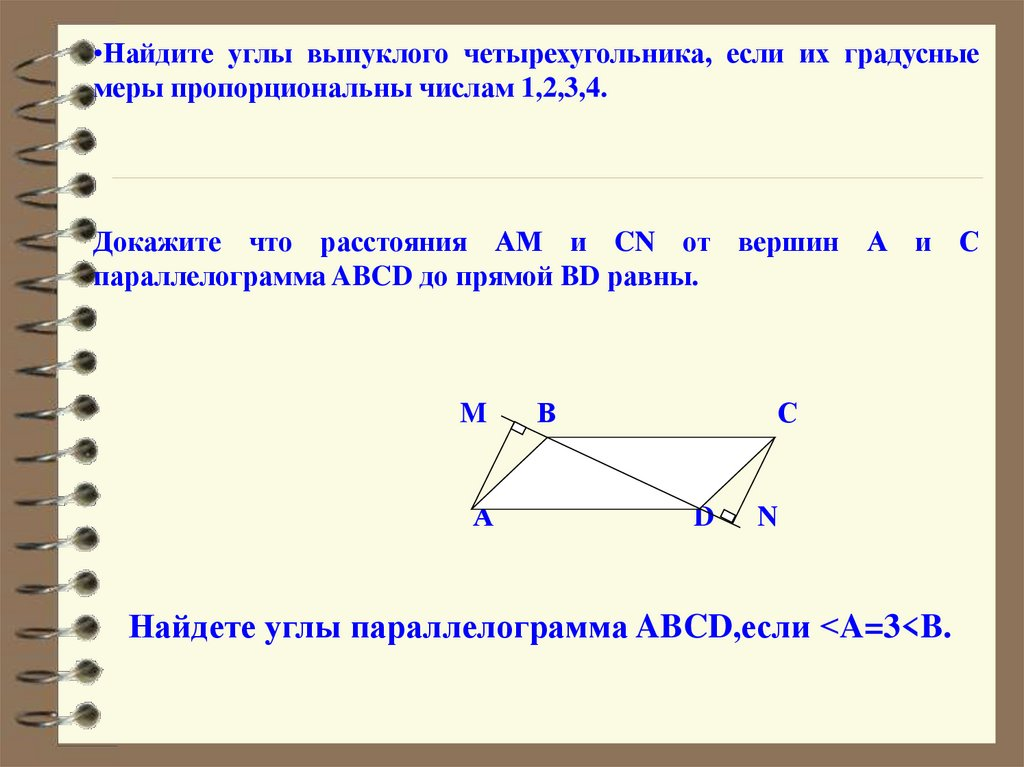 4. планиметрия                                 читать 0 мин.