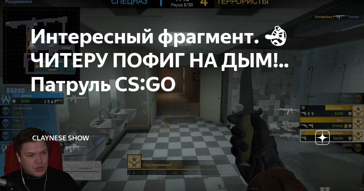 Читеры и читы. кто они? — mwgame.ru
