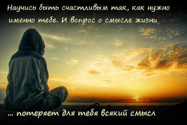 Значение слова «смысл» в 10 онлайн словарях даль, ожегов, ефремова и др. - glosum.ru
