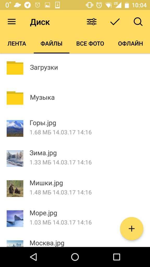 Как сохранить фото в облаке на андроид телефон - инструкция