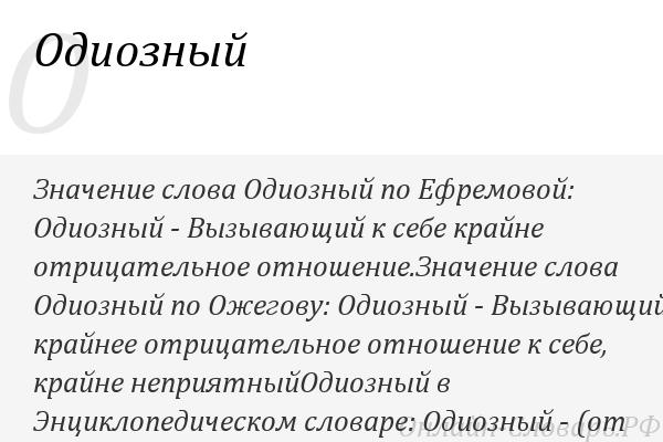 """Казуистика - что это такое? значения слова """"казуистика"""". что такое судебно-медицинская казуистика?"""