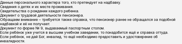 Запрещена ли аяваска ???? (аяхуаска) в россии, есть ли последствия