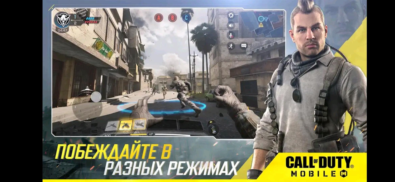 Многопользовательская видеоигра - multiplayer video game