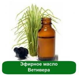 Эфирное масло ветивера: свойства и применение