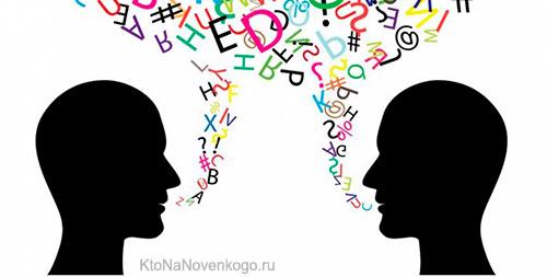 Что такое правильная речь и зачем она нужна?