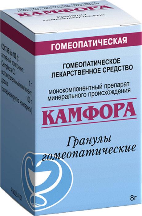 Гомеопатия: это что такое и как лечит — мифы и правда