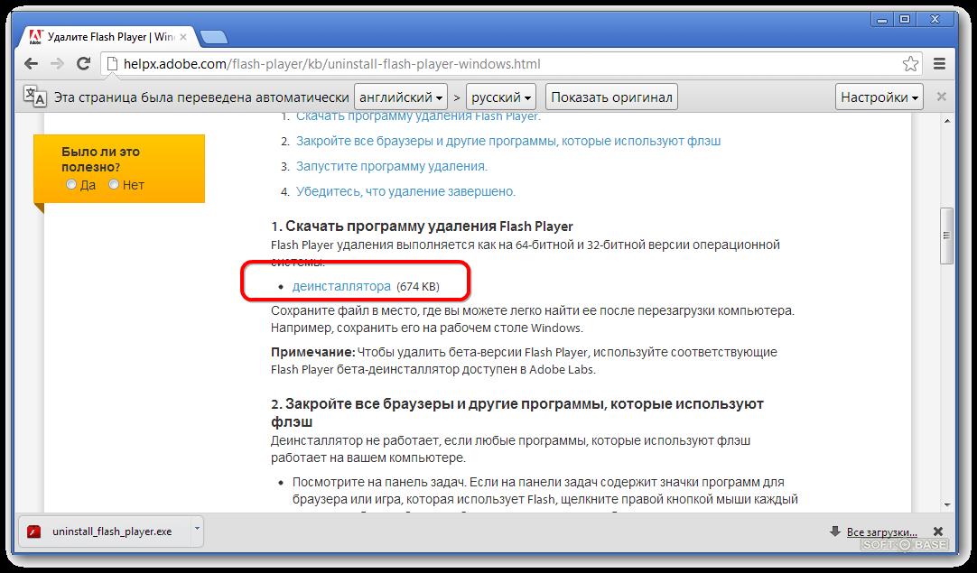 Что такое сетевой плеер: характеристики и отзывы о разных моделях :: syl.ru