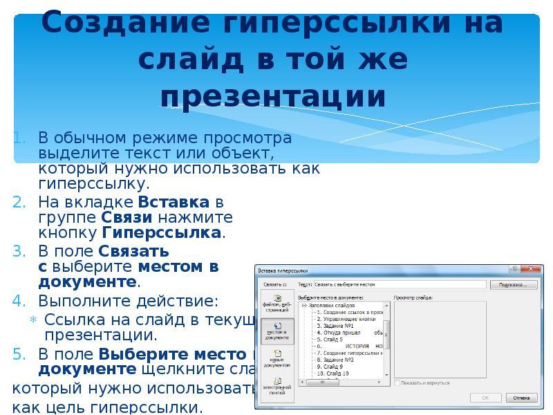 Символические и жесткие ссылки в linux. команда ln. linux статьи