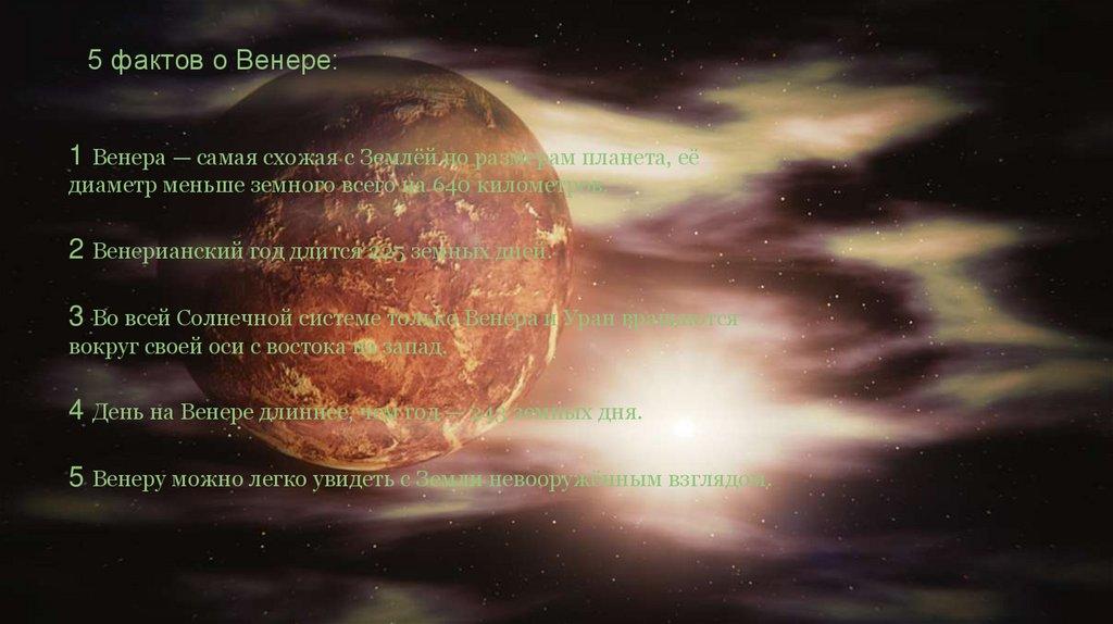 Уран (химический элемент)