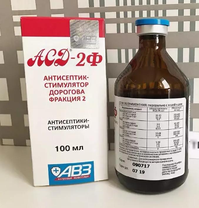 """""""асд-2: панацея от всех болезней? польза и вред для человека, схемы лечения"""""""