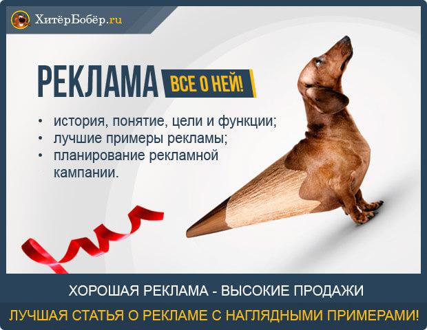 Что такое контекстная реклама и как она работает   блог yagla