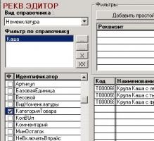 Проверка контрагентов и компаний по унп, реестр юридических лиц и торговый реестр беларуси