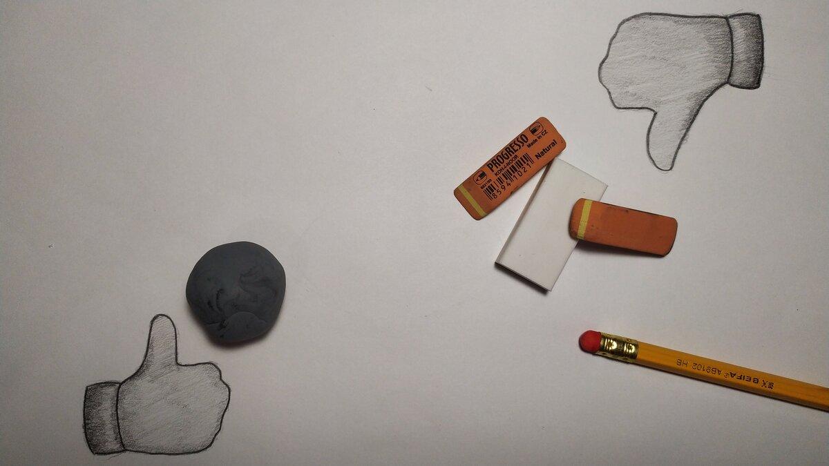 Клячка для рисования — что это и как ею пользоваться