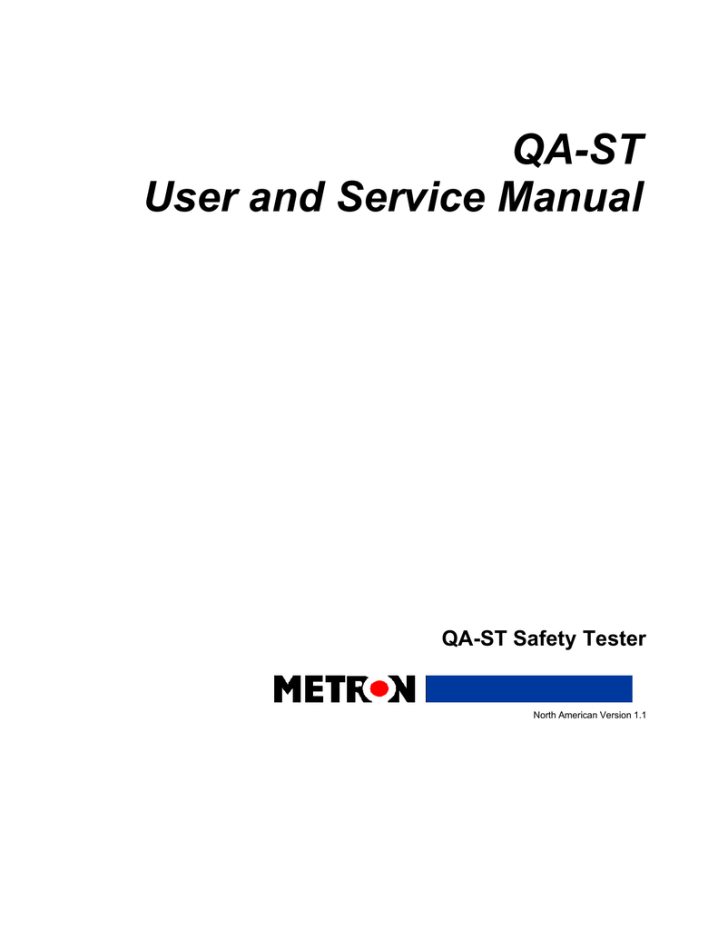 Что такое user manual и service manual и зачем они нужны | компьютер и жизнь