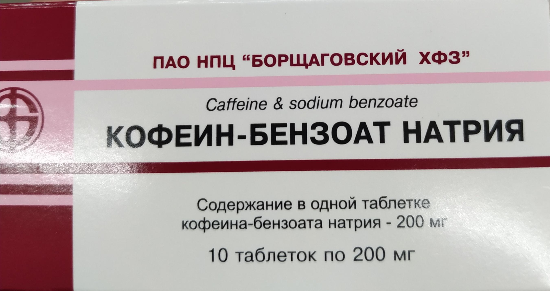 Бензоат натрия — википедия. что такое бензоат натрия