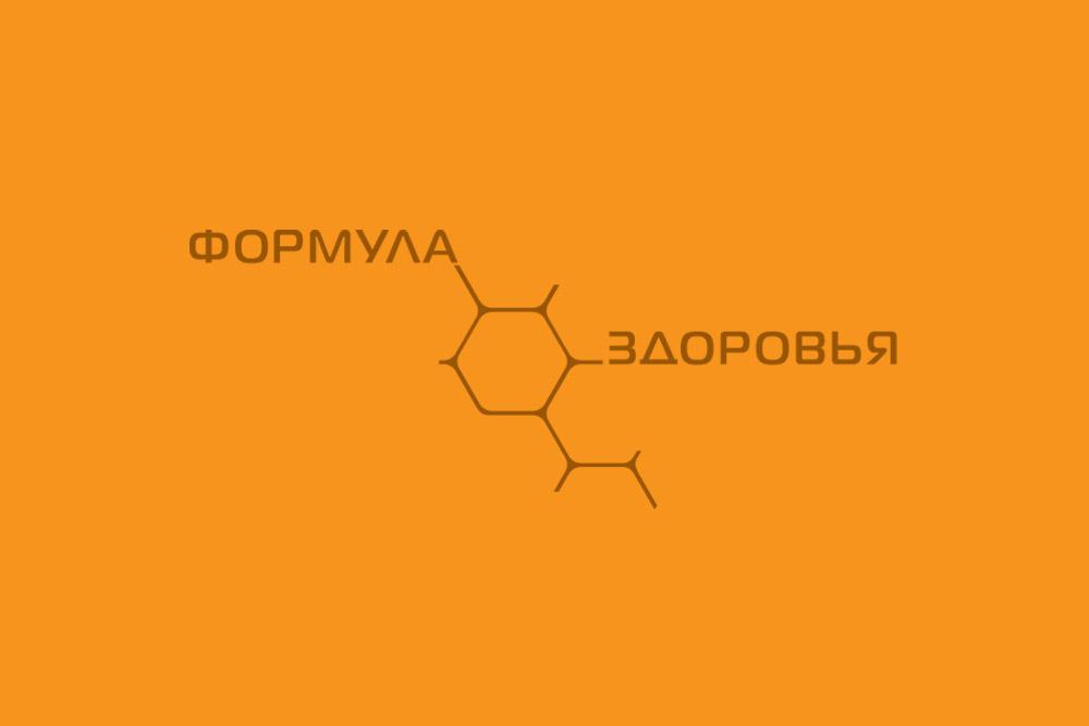 Невралгия. лечение невралгии в частной клинике медицина 24/7