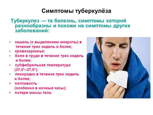 Апноэ - что это такое, причины, симптомы и лечение остановки дыхания