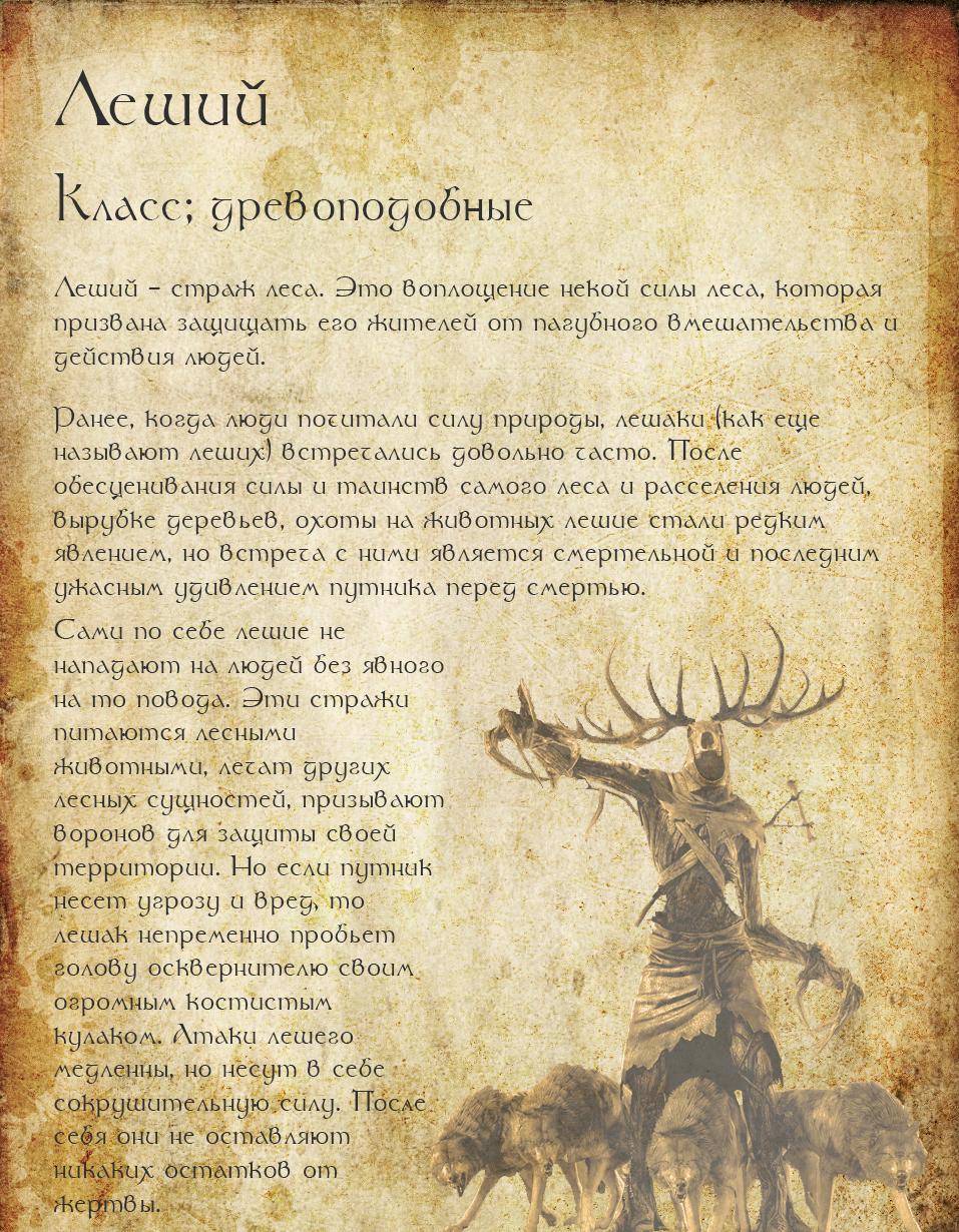Terraria: journey's end: подробное описание вышедшего обновления
