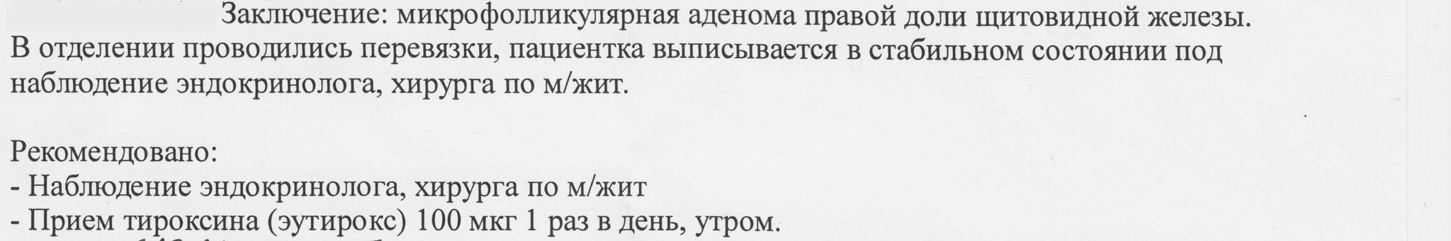 Трип - что такое? все значения слова :: syl.ru