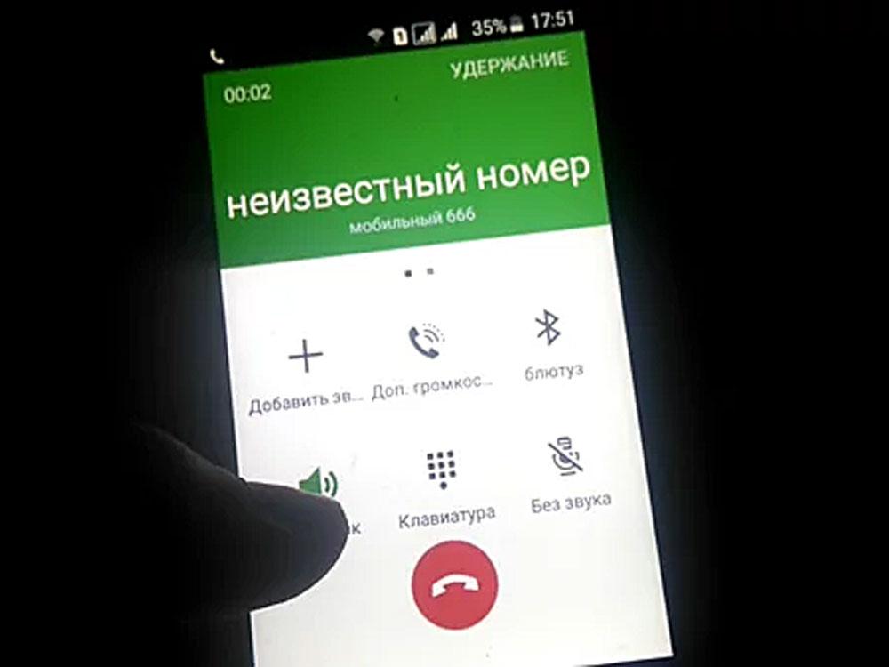 Что нужно знать, если звонят с номера 900 — сбербанк это или нет тарифкин.ру что нужно знать, если звонят с номера 900 — сбербанк это или нет