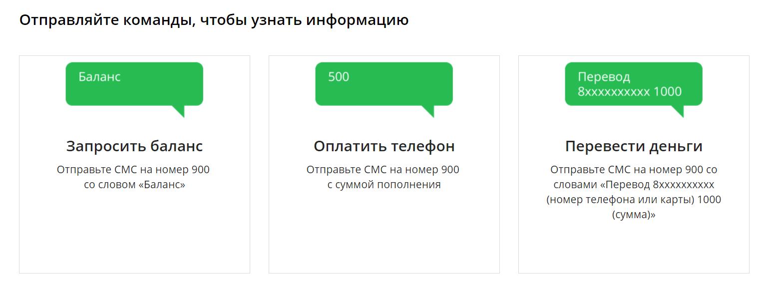 Код клиента сбербанка. что это и для чего он нужен?
