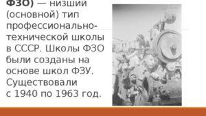 Всероссийская чрезвычайная комиссия (вчк): 100 лет на страже государственной безопасности