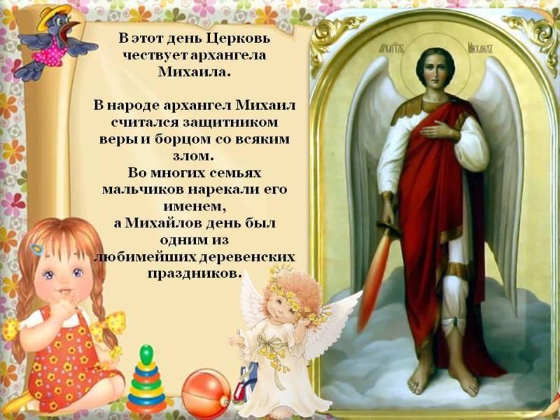 Именины анатолия ???? по церковному календарю - когда день ангела у анатолия в 2020 году