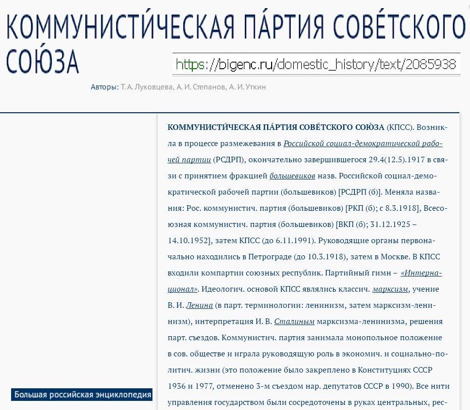 Простое определение понятия общество: что означает этот термин в широком и узком смыслах | tvercult.ru