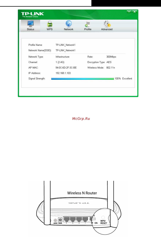 Кнопка wps на роутере: назначение и правила использования