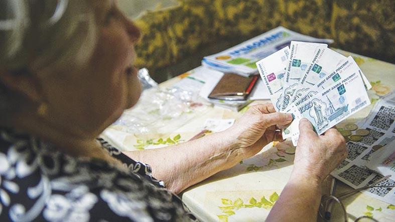 Что такое страховая пенсия, как она рассчитывается и как ее оформить