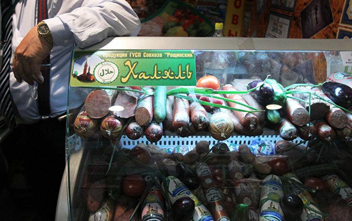 Халяль – что это для мусульман, специальные ритуалы при приготовлении и список запрещенной еды