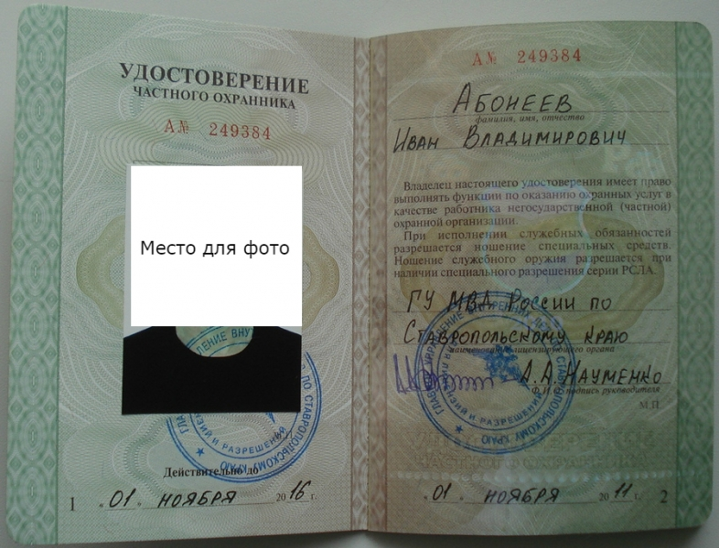 Олег крылов: и снова про периодические проверки. ответы «человеческим языком» | гардинфо