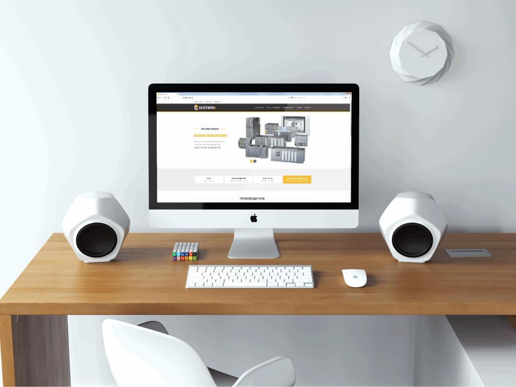 Что такое веб сайт, для чего нужен и как создать его