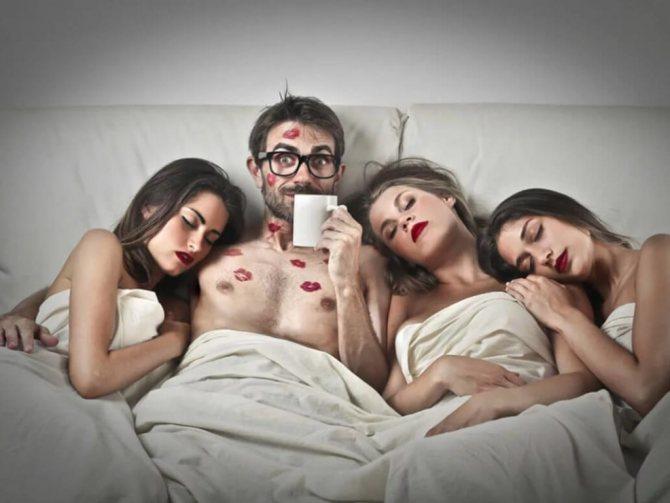 Моногамия в отношениях - что это такое