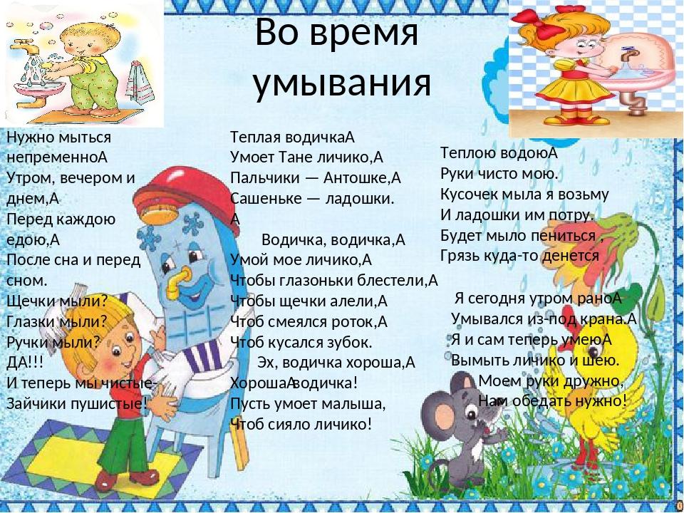 Тексты и примеры русских народных потешек и прибауток для детей на разные случаи