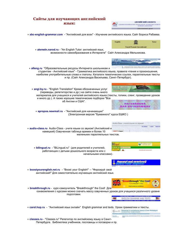 Топики по английскому языку   ok english