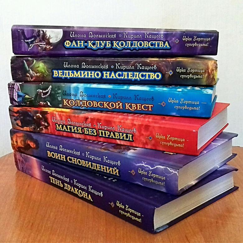 Ирка | энциклопедия миров тани гроттер и мефодия буслаева | fandom