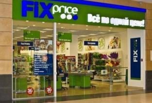 Fix price — личный кабинет