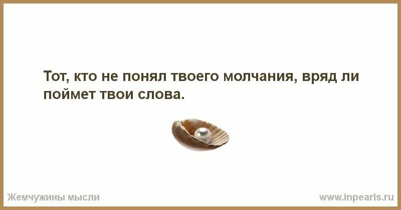 Селяви – это жизнь. такая, какая есть