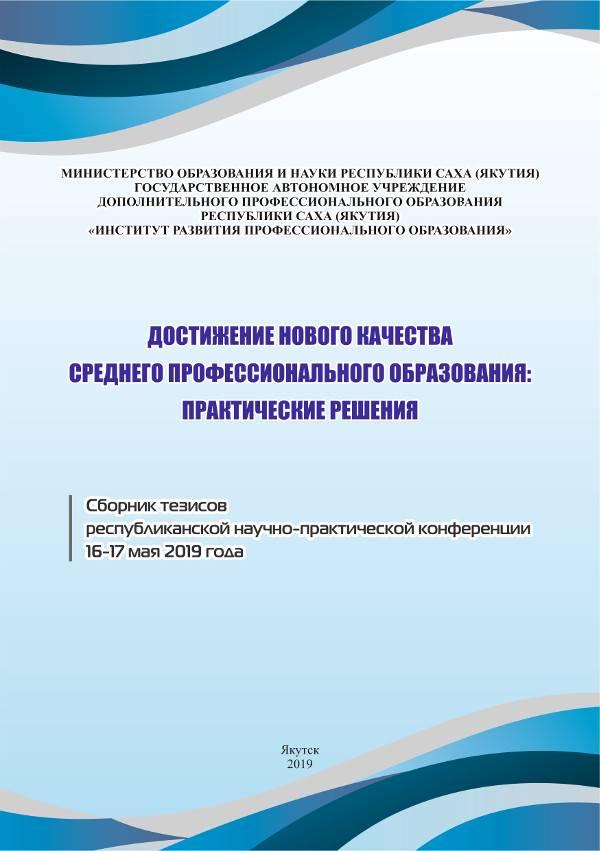Значение слова «решать» в 10 онлайн словарях даль, ожегов, ефремова и др. - glosum.ru